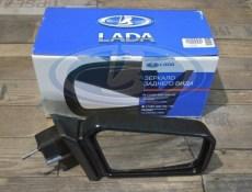 Befestigungclips Lada Samara 10 X 2108-5402270 2108-5402271  Satz 10 Satz